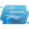 Сайты и Курсы в Туркменистане