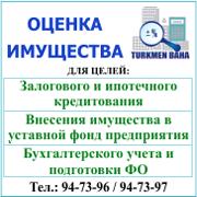 TurkmenBaha