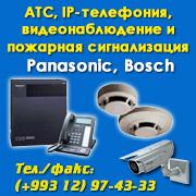 Panasonic-Bosch