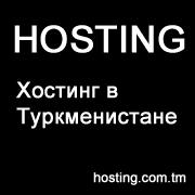 hosting.com.tm