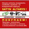 SATYN ALÝARYS