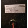 Колонки sony ss-h50