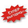 ***Полный пакет программ с АВТОМАТИЧЕСКОЙ установкой _BELOFF 2020. 07. 20. (Объем 75. 9 Gb) + ***ПОДАРОК*** с доставкой!