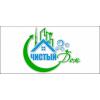 Генеральная уборка ашхабад 861683165