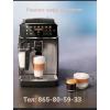 Ремонт кофе машинок