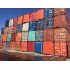 Продаю морские грузовые контейнеры 40'dc