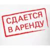 Сдам плановый дом ереванская евро ремонт мебель техника