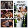 Фото и видео съёмка ваших праздников