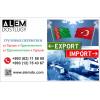Грузоперевозки турция-туркменистан